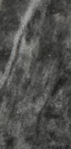 Ruivina Dark - Polished Featured