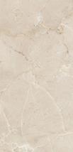 Botticino Select - Polished Featured